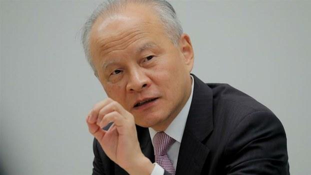 中国驻美国大使崔天凯(路透社)