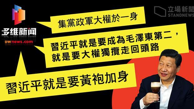 """海外多维网""""批习""""文章的标题(多维新闻)"""