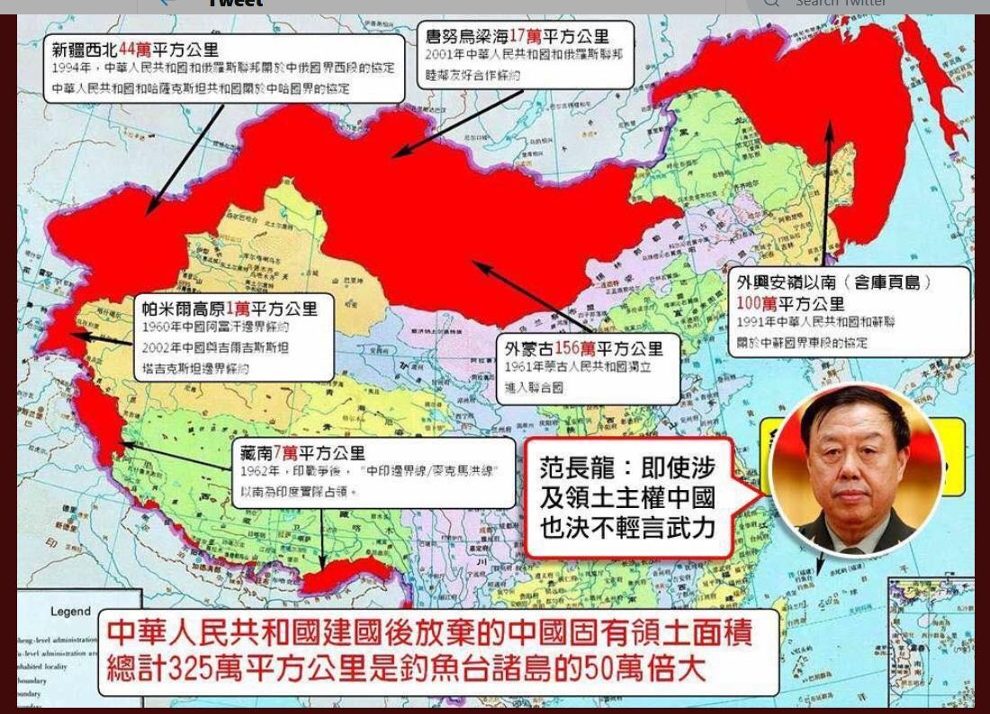 """蒙古要求将其从""""中华民国""""宪法领土除去; 台湾新民调:仅2%的人认为自己是中国人"""