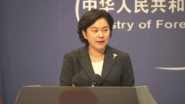 华春莹:美国停发中共公安国安人员子女签证; 原因是拒绝接受被美国遣返的中国公民