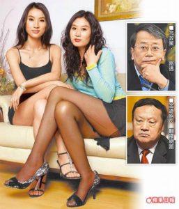 金道铭和他的姐妹花情人胡昕 胡磊