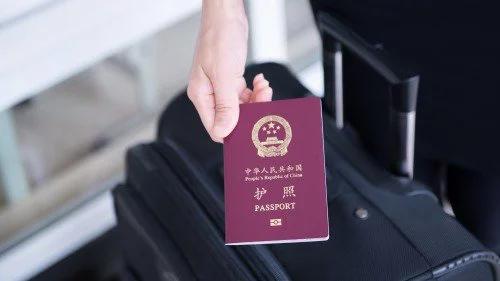渐渐闭关锁国,多地网友: 不能办因私护照