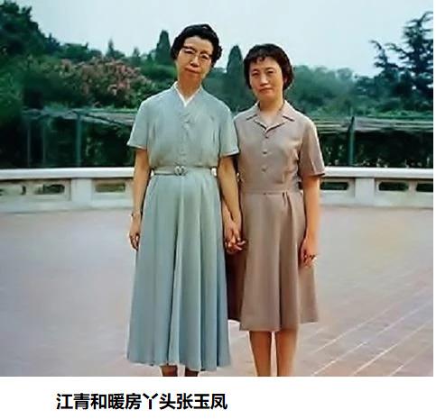 中共第一首富毛泽东: 61座行宫无数二奶妻妾成群