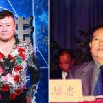 孙小果和父亲陈培忠