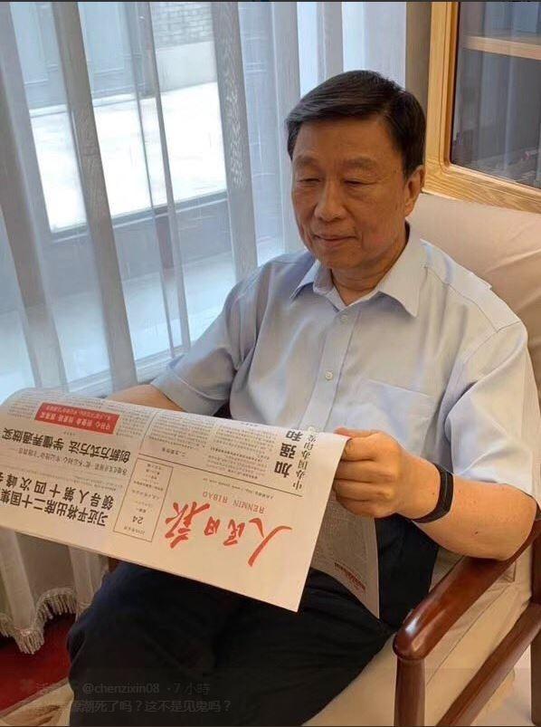 中国国家副主席李源潮离世