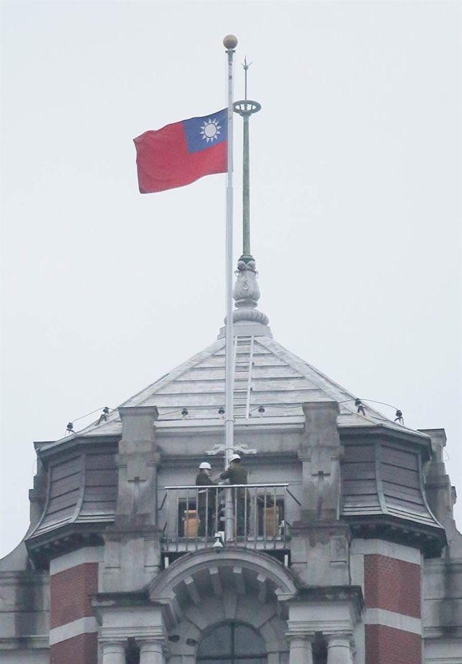 六四台湾下半旗