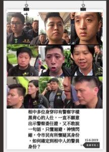 不会说香港话的香港警察