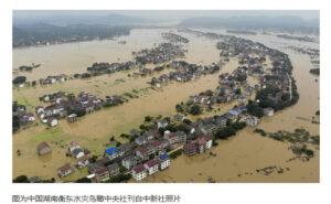 中国湖南衡东水灾