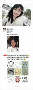 安徽22岁年轻漫画家张冬宁