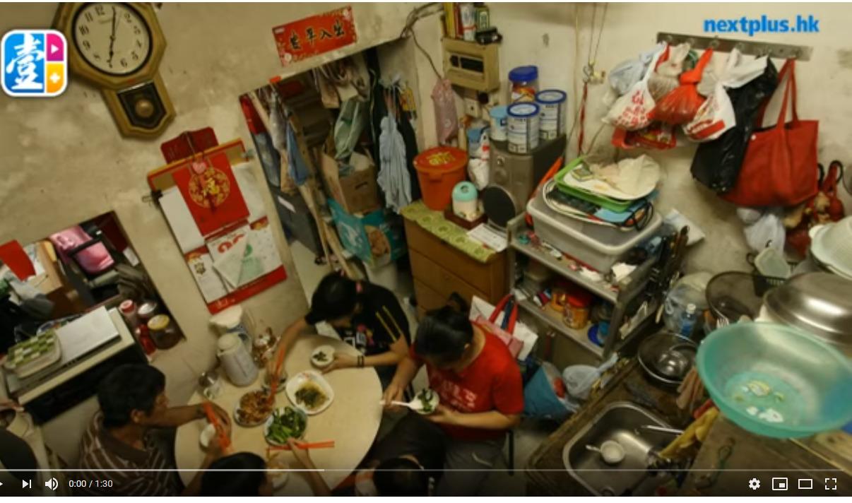 香港人民居住环境