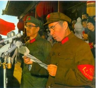 林彪和康生