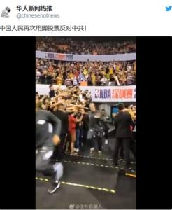 NBA 深圳赛区