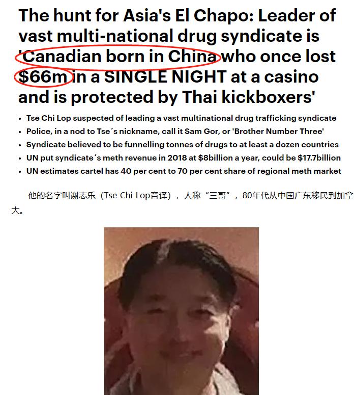 一晚赌输5亿不眨眼,加拿大华裔登上全球头条
