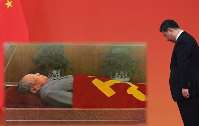 习近平向毛泽东鞠躬