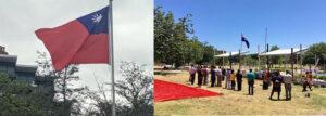 海外大陆华人升起中华民国国旗