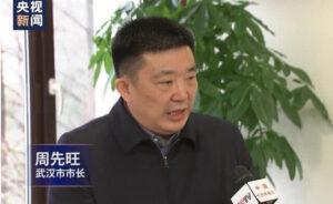 武汉市长周先旺被撤职控制