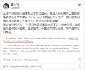 武汉肺炎只能来源于武汉境内