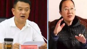 蔡四宏和耿梅夫妻都是副市长
