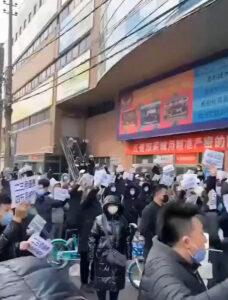 商户抗议潮