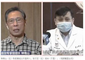 钟南山(左)违背良心称疫情或从外国传入,张文宏说NO