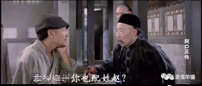 四川中学副校长猥亵200名中学女生
