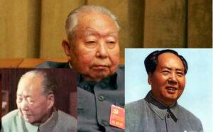 华国锋和毛泽东