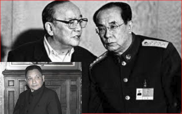 杨白冰,杨尚昆,邓小平