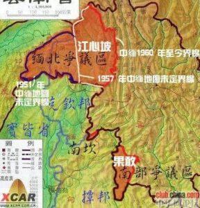 果敢江心波南坎被中共割让给缅甸