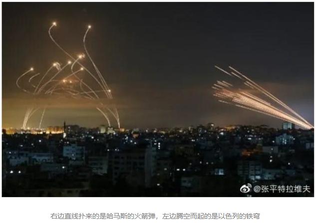 哈马斯发言人:要哈马斯对话 以色列必须停止侵略