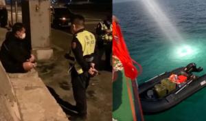 大陆男子坐着淘宝橡皮艇成功偷渡台湾