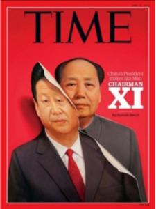 习近平毛泽东时代杂志